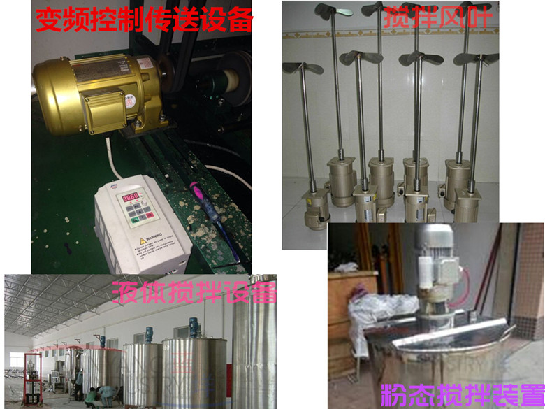GH万鑫卧式减速机的应用